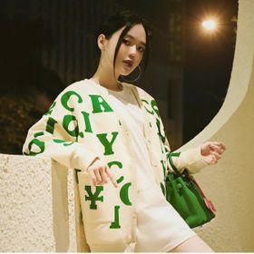 Áo khoác cardigan thun nỉ ngoại đẹp rẻ giá s giá sỉ