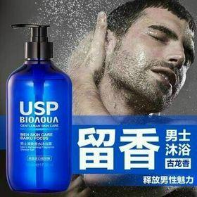 Sữa rửa mặt nam USP bioaqua gentleman skin care 200g giá sỉ
