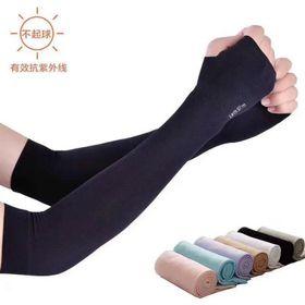 Găng tay chống nắng giá sỉ