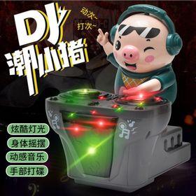LỢN DJ ĐỒ CHƠI giá sỉ