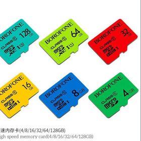 Thẻ nhớ Borofone 4Gb giá sỉ