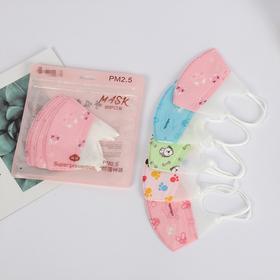 Túi 5 khẩu trang kháng khuẩn cho bé giá sỉ