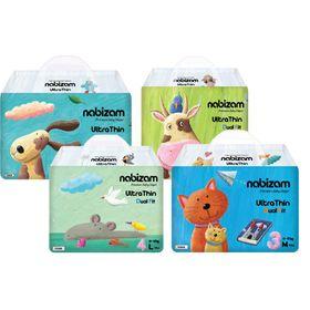 Tã/bỉm dán Nabizam nội địa Hàn size S/M/L/XL siêu mỏng, siêu mềm, siêu thấm hút giá sỉ