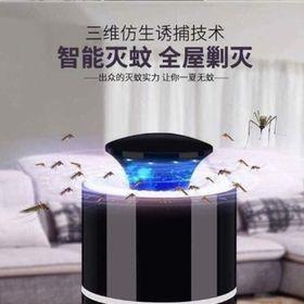 Đèn bắt muỗi loại mới giá sỉ