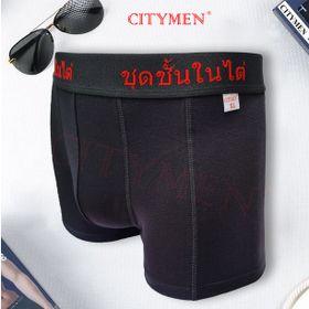 Quần lót nam boxer - quần sip nam boxer - quần sịp đùi nam lưng Thái vải Cotton 4 chiều hàng cao cấp giá sỉ