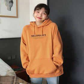Áo Khoác Nỉ Hoodie In Melomance HDI04 Unisex Freesize Phong Cách Hàn Quốc dưới 75kg giá sỉ