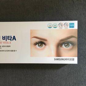 Viên Uống Sáng Mắt Bright Light Vita A Samsung giá sỉ