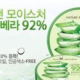 Aloe fresh gel nature republic giá sỉ