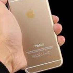 Bật lửa iphone 6 giá sỉ