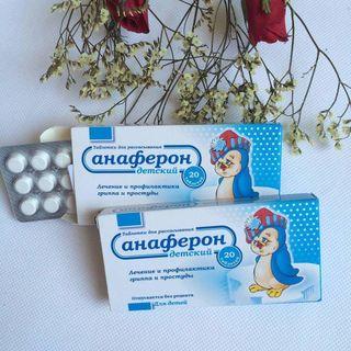 Thuốc anaferon giá sỉ