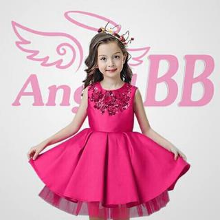 Đầm công chúa hàng thiết kế giá sỉ