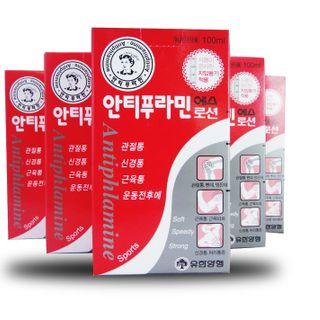 Dầu gió Hàn Quốc giá sỉ