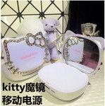 Pin Kitty hình gương giá sỉ
