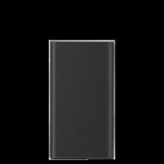 Pin dự phòng Xiaomi Gen2 10000mAh giá sỉ