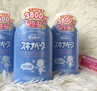 Sữa Tắm trị rôm sẩy Nhật giá sỉ