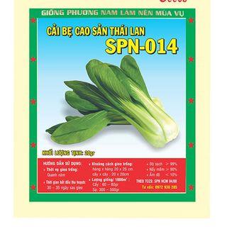 Hạt giống rau OPF1 gói nhỏ Giá Sỉ giá sỉ