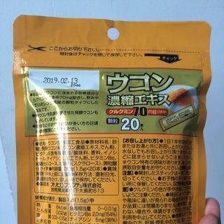 Bột nghệ giải rượu Orihiro giá sỉ