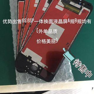 Thế giới màn hình chuyên phân phối màn hình Iphone giá sỉ