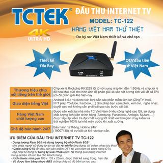 ĐẦU THU INTERNET TV SMART TV BOX TCTEK – MODEL TC-122 giá sỉ