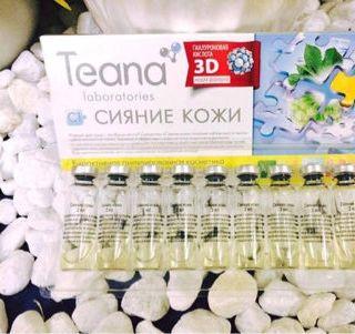 Serum Teanaa giá sỉ