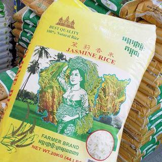 Gạo thơm Phka Romdoul - Loại gạo Ngon nhất Thế Giới giá sỉ