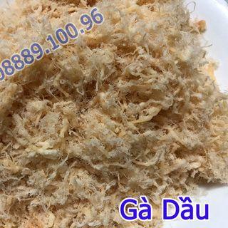 Thịt Chà Bông Gà Sỉ Cường Thịnh - cung cấp số lượng lớn giá sỉ