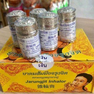 Hít Xoang thảo dược Bạc Thái Lan giá sỉ
