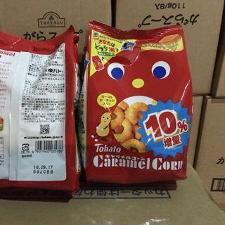 Bánh Snack Vị Caramen Tohato Nhật giá sỉ