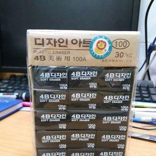 gôm Hàn Quốc đen giá sỉ