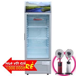 TỦ MÁT SANAKY 210 LÍT VH-258K NHÔM R600A giá sỉ