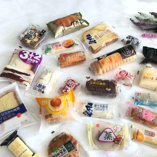 Bánh Tươi Đài Loan Mix Đủ Vị giá sỉ