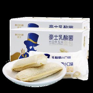 Bánh Sữa Chua Horsh Thùng 2kg giá sỉ