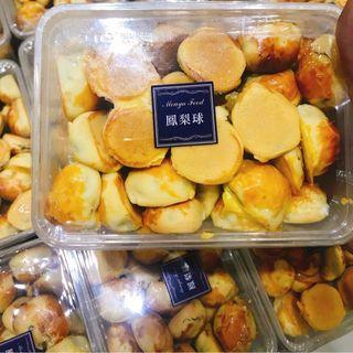 Bánh dứa Đài Loan giá sỉ