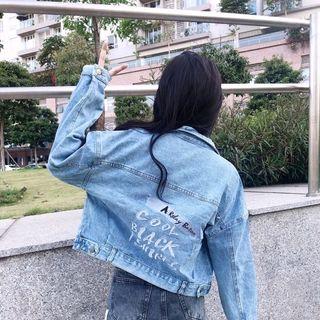 Áo khoác jean nữ thêu chữ chuyên sỉ jean 2Kjean giá sỉ