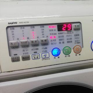 Máy giặt nội địa nhật bãi giá sỉ