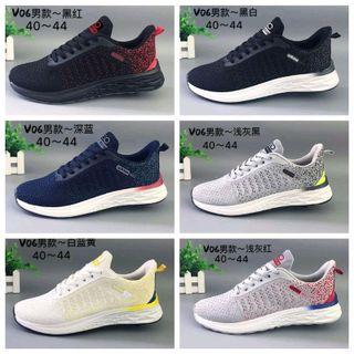 giày thể thao mã X01 giá sỉ
