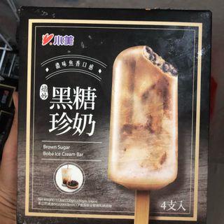 Kem sữa tươi trân châu đường đen Đài Loan giá sỉ