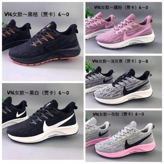 Giày thể thao nữ A006 giá sỉ