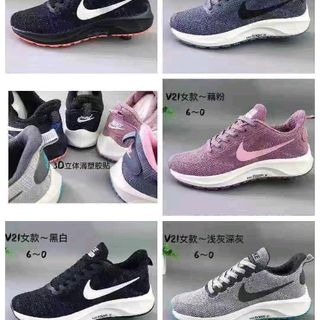 Giày thể thao nữ A020 giá sỉ