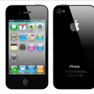 Iphone 4 giá sỉ