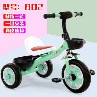 xe đạp 3 bánh cho bé 802 giá sỉ