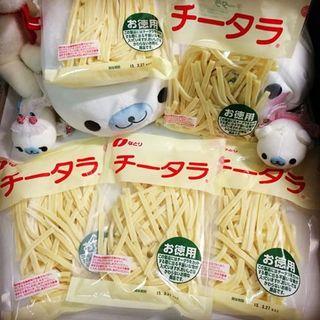 Phô Mai Sợi Nhật Bản giá sỉ
