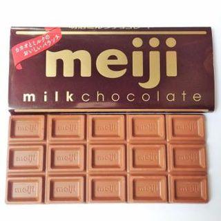 Socola Meiji - Milk Chocolate 50gr giá sỉ