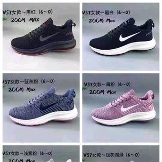 Giày thể thao nữ A901 giá sỉ