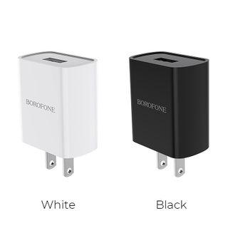 BOROFONE - Cóc Sạc BA20 - 1 Cổng USB 21A US - Giá Sỉ giá sỉ