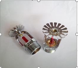 Đầu phun chữa cháy hướng xuống 68°C T-ZSTX-15 Đồng GNVN giá sỉ