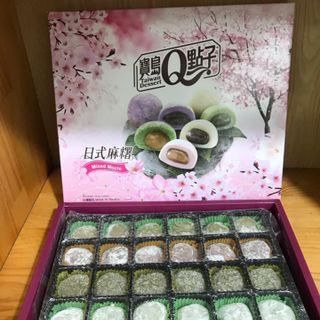 Bánh Mochi Đài Loan giá sỉ