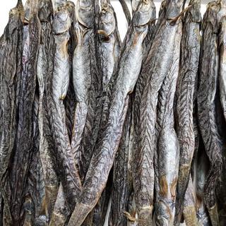 Khô cá kèo khô cá keo thiên nhiên khô cá kèo cà mau khô cá kèo giá rẻ khô cá kèo khô cá kèo ngon khô cá kèo giá sỉ khô cá kèo biếu tết quà biếu tết giá sỉ