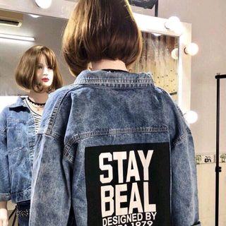 Áo khoác jean nữ áo khoác jean form rộng áo khoác jean in chữ giá sỉ