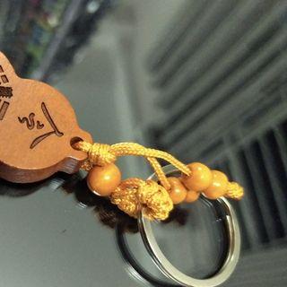 Móc khóa gỗ phong thủy giá sỉ